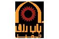 PRINTON - Nos Clients - Bab Rizq Jameel